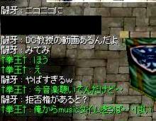 e0096402_10412386.jpg