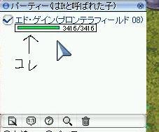 c0100406_2213795.jpg