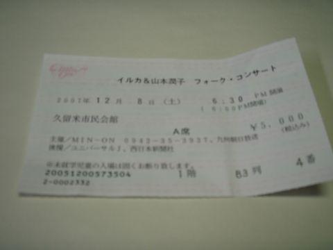 e0005066_19203596.jpg