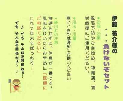 c0066687_1301193.jpg