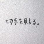c0116644_051513.jpg