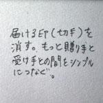 c0116644_052410.jpg