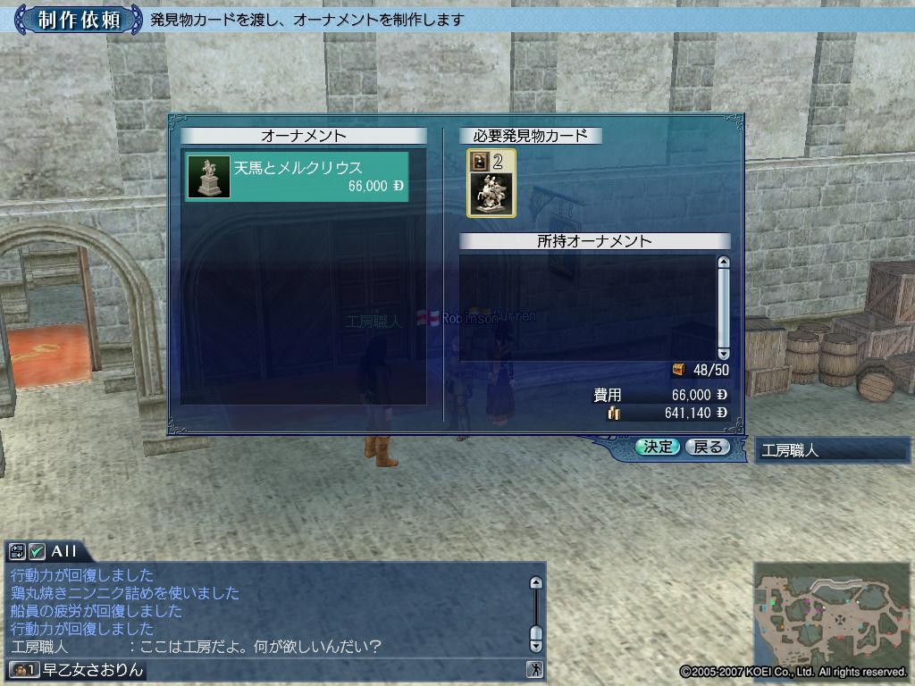 c0080816_2057581.jpg