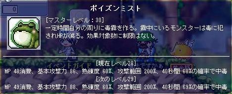 e0094920_103123.jpg