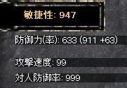 c0143238_031185.jpg