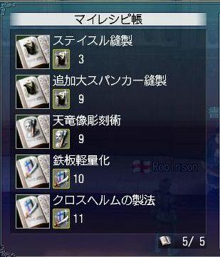 c0080816_1054435.jpg
