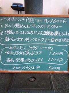 c0016363_12521987.jpg