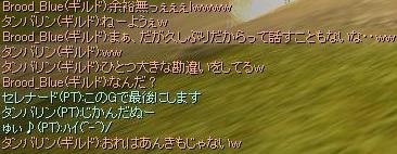 c0127066_19572816.jpg