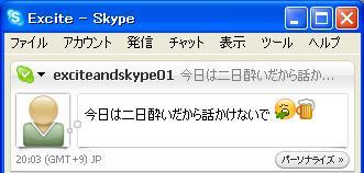 c0143167_20121857.jpg