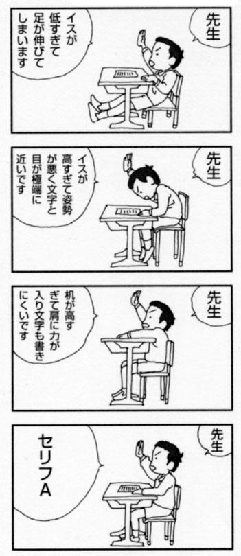 e0069867_19125615.jpg