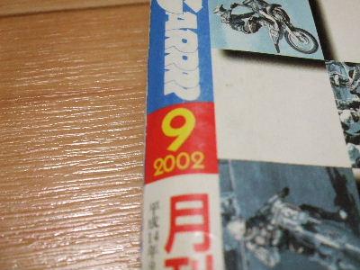 e0055880_1964156.jpg