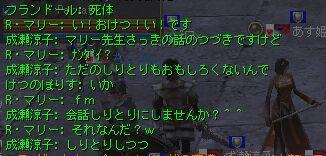 c0022896_0344839.jpg