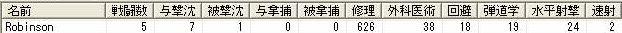 c0080816_19254416.jpg