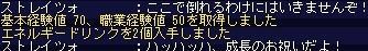 a0044841_14151383.jpg