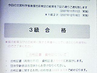 a0003293_21204435.jpg