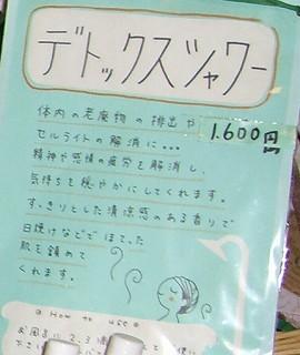 c0015978_19492286.jpg