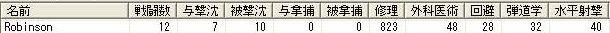 c0080816_1422871.jpg