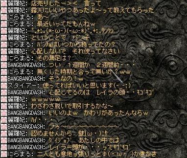 c0107459_501677.jpg