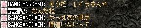 c0107459_5311197.jpg