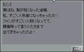 c0100332_1246252.jpg