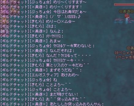 a0099556_20113235.jpg