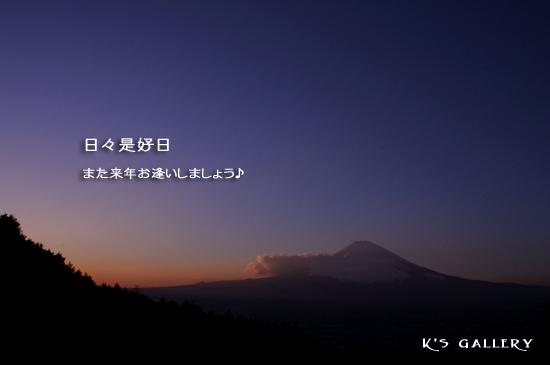 c0134235_23103012.jpg