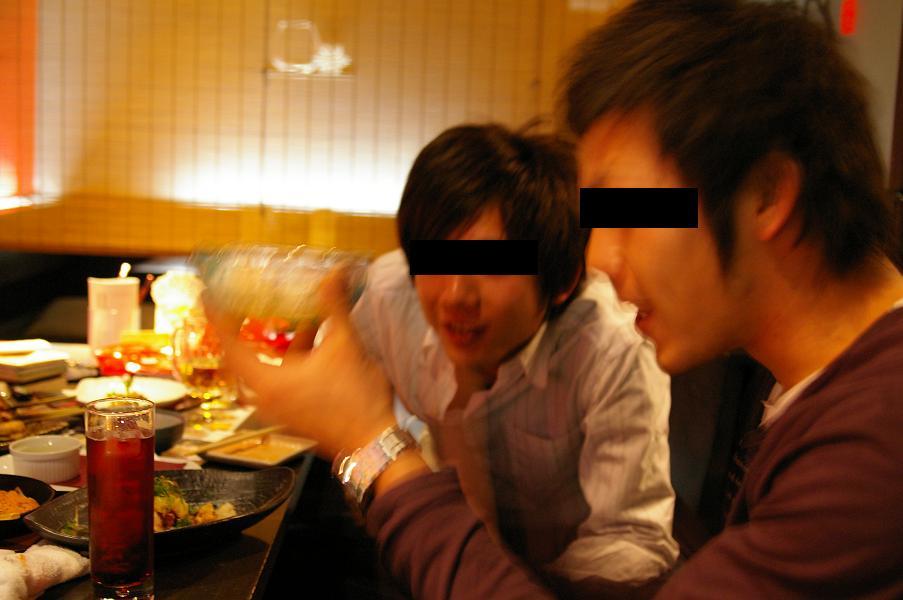 c0095900_1232174.jpg