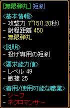 a0052502_11293999.jpg