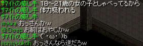 a0061353_18394556.jpg