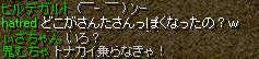 a0061353_19275595.jpg
