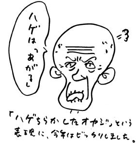 a0099059_17503624.jpg