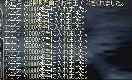 c0078415_1855487.jpg