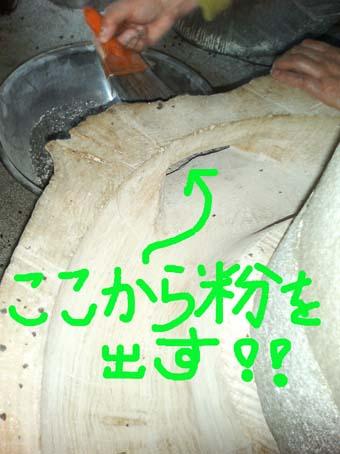 c0105157_17331921.jpg