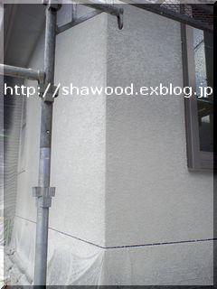 c0152079_21461053.jpg