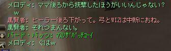 c0022896_17422344.jpg