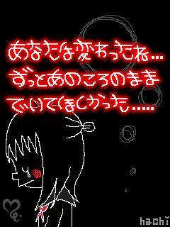 e0121704_1538185.jpg
