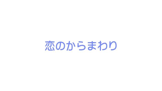 c0064553_16425916.jpg