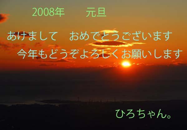 a0044202_18233197.jpg