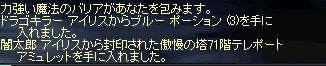 e0066710_21352233.jpg