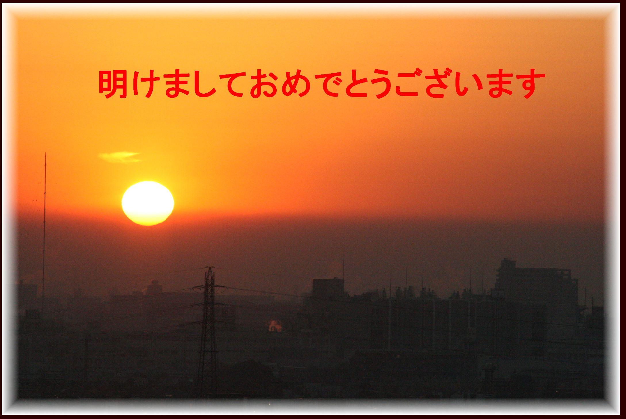 e0119258_1734277.jpg