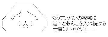 a0088158_213296.jpg