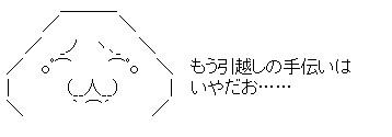 a0088158_218256.jpg