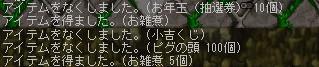 a0096980_20243449.jpg