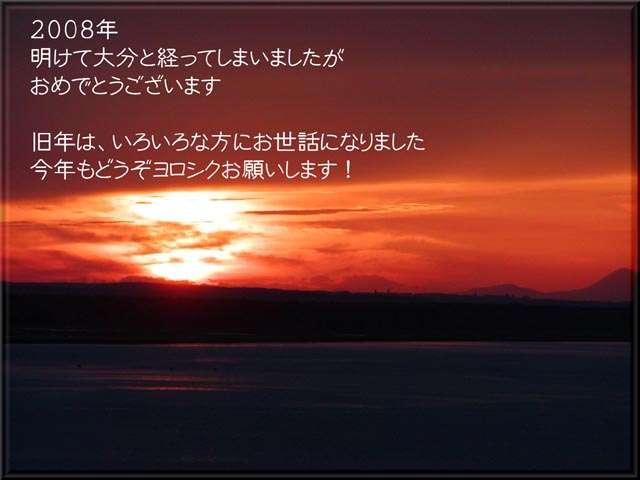 a0043395_20105030.jpg
