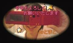 c0014367_1065760.jpg