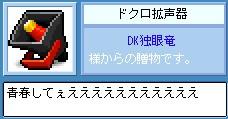 a0099442_3472250.jpg