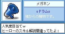 a0099442_347439.jpg