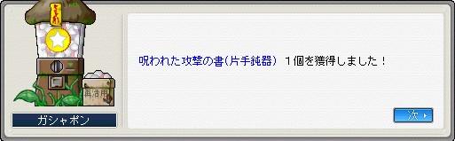a0099442_3554822.jpg