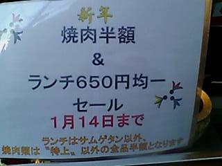 e0000243_1623126.jpg