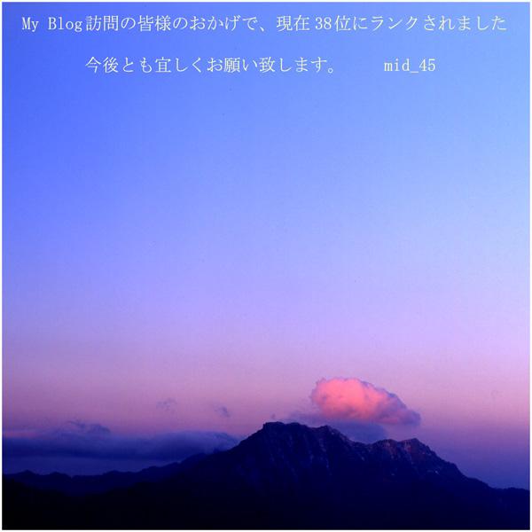 c0143722_15541515.jpg